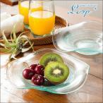 アジアン雑貨 バリガラス おしゃれ プレート 皿 おもてなし キッチン雑貨 デザート 新着 NEW