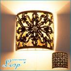 照明 寝室 アジアン雑貨 おしゃれ ライト インテリア リゾート 間接照明 バリ 貝殻 玄関 デザイン照明  LED  新着 NEW