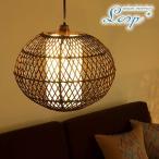 シェードランプ ペンダントライト 天井照明 照明器具 LED対応 ラタン 籐 アジアン 照明 おしゃれ 和室 ナチュラル バリ 和風 和モダン