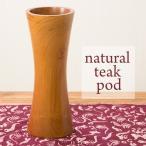 アジアン雑貨小物入れ収納おしゃれ人気フラワーベース花器木製花瓶チーク天然木ナチュラルバリ雑貨インテリア