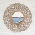ウォールミラー アジアン雑貨 おしゃれ 直径50cm ウッドレリーフ 壁掛け鏡 バリ リゾート インテリア