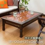 アジアン家具 テーブル 机 南国ヴィラ チーク材 インテリア 横幅100cm 送料無料