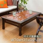 アジアン家具 テーブル 机 南国ヴィラ チーク材 インテリア 横幅70cm 送料無料
