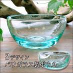 アジアン雑貨 バリ ガラス ナチュラル ボウル 食器