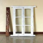 DIY 建具 建物内装リフォーム 窓 窓枠材 リフォーム おしゃれ 両開き ガラス 木製 天然木 花柄 アンティーク レトロ カントリー 白 k010