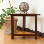 サイドテーブル 台 コーナーラック 木製  マホガニー アジアン家具 バリ 収納