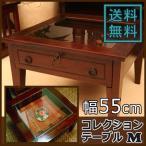 ショッピングアジアン アジアン家具 机 コレクションテーブル ディスプレイ 横幅 55cm