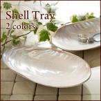 アジアンアジアン家具収納シェル小物入れアクセサリー入れ物小物皿