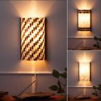 壁掛けランプ アジアン雑貨 部屋 照明 ライト おしゃれ リゾート スタンド カピス