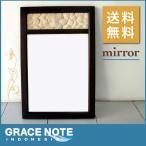 アジアン家具 インテリア 鏡 ミラー 花 彫刻 オシャレ 送料無料
