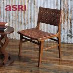 レザーチェア 無垢材 北欧 アジアン家具 おしゃれ 木製 バリ インテリア モダン 高級感 カフェチェア