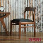 ダイニングチェア 木製 無垢材 北欧 アジアン家具 おしゃれ 木製 バリ インテリア モダン 高級感 カフェチェア