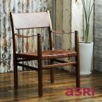 レザーチェア肘付き無垢材北欧アジアン家具おしゃれ木製バリインテリアモダン高級感カフェチェア