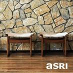 スツールハラコチェア無垢材北欧アジアン家具おしゃれ木製バリインテリアモダン高級感スツール