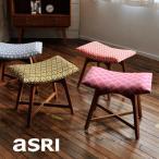 スツールチーク無垢材北欧アジアン家具おしゃれファブリック木製バリインテリアモダン高級感スツール