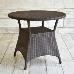 アジアン家具 テーブル カフェ コーヒー おしゃれ シンセティックラタン バリ リゾート ガーデン テラス モダン 屋外 軽量 送料無料