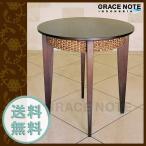 アジアン家具 机 カフェ テーブル ウォーターヒヤシンス GRACENOTE スタイリッシュ 送料無料