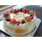 バースデーケーキ  ホールアイスケーキ S 誕生日 母の日 【 ケーキ 誕生日 ホールケーキ アイスケーキ 】