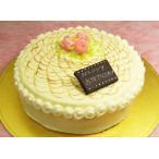 バタークリームケーキ 誕生日ケーキ ケーキ レース上のバラ バターデコレーション ケーキ 19cm 6号  バタークリーム (お菓子工房 ロリアン)