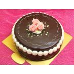 誕生日ケーキ チョコレートケーキ デコレーション 12cm クリスマスケーキ (お菓子工房 ロリアン)
