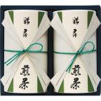 今村芳翠園 宇治茶詰合せ 251-BF 日本茶 お茶詰合せギ