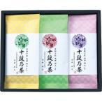 宇治森徳 最高位十段監修 銘茶ギフト SRS-30 日本茶