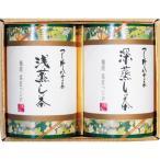 福岡茶匠つじの つじ野八女茶詰合せ TGB-30Y 日本茶
