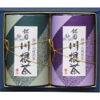 静岡川根茶詰合せ KKS-30 日本茶 お茶詰合せギフトセ