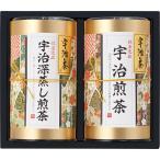 芳香園製茶 宇治銘茶詰合せ HEU-302 日本茶 お茶詰合