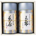 伊勢園 銘茶詰合せ G-30 日本茶 お茶詰合せギフトセッ