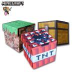 【送料無料】Minecraft マインクラフト マイクラ グッズ ゲーム キャラクター ボックス 玩具 ストレージ
