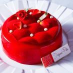クリスマスケーキ 2021 クリスマス 【マトラッセルージュノエル 】 ケーキ スイーツ ギフト プレゼント お取り寄せスイーツ ルワンジュ東京