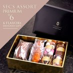 スイーツギフト 焼き菓子セット 6種 SECS ASSORT PREMIUM セック アソートプレミアム