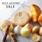 お中元 御中元 スイーツ ギフト 焼き菓子セット 6種 SECS ASSORT SALE セックアソートサレ