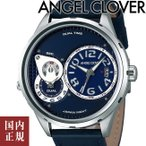 エンジェルクローバー 腕時計 デュエル 47mm デュアルタイム メンズ ネイビー/シルバー/ネイビーレザー Angel Clover Duel DU47SNV-NV