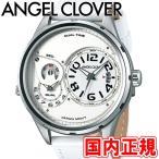 エンジェルクローバー 腕時計 デュエル 47mm デュアルタイム メンズ ホワイト/シルバー/ホワイトレザー Angel Clover Duel DU47SWH-WH