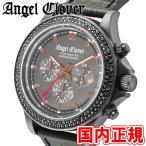 エンジェルクローバー 腕時計 リュクスマスター メンズ クロノグラフ スワロフスキー LM46GMZ-GR