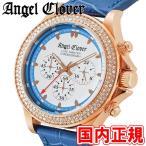 エンジェルクローバー 腕時計 リュクスマスター メンズ クロノグラフ ホワイト/ピンクゴールド/ブルーレザー スワロフスキー Angel Clover LM46PBZ-BU
