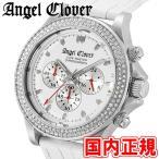 エンジェルクローバー 腕時計 リュクスマスター メンズ クロノグラフ ホワイト/シルバー/ホワイトレザー スワロフスキー Angel Clover LM46SWZ-WH