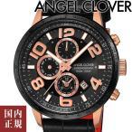 エンジェルクローバー 腕時計 ルーチェ メンズ クロノグラフ ブラック/ローズゴールド/ブラックレザー Angel Clover LU44PBK-BL