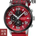 エンジェルクローバー 腕時計 ルーチェ メンズ クロノグラフ レッド/ローズゴールド/レッドレザー Angel Clover LUCE LU44SRE-RE