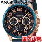 エンジェルクローバー 腕時計 ルーチェ ソーラー メンズ クロノグラフ ネイビー/ピンクゴールド/ネイビーレザー Angel Clover LUS44P-NV