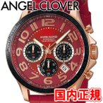 エンジェルクローバー 腕時計 ルーチェ ソーラー メンズ クロノグラフ レッド/ピンクゴールド/レッドレザー Angel Clover LUS44P-RE