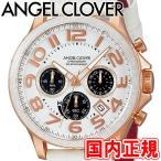 エンジェルクローバー 腕時計 ルーチェ ソーラー メンズ クロノグラフ ホワイト/ピンクゴールド/ホワイトレザー Angel Clover LUS44P-WH