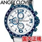エンジェルクローバー 腕時計 モンド クロノグラフ メンズ ホワイト/ネイビー/ホワイトレザー/ネイビーシリコン Angel Clover MONDO MO44BNV-WH