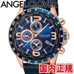 エンジェルクローバー 腕時計 モンド クロノグラフ メンズ ネイビー/ピンクゴールド/ネイビーレザー Angel Clover MO44PNV-NV