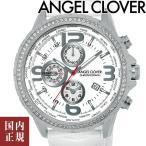 エンジェルクローバー 腕時計 モンド クロノグラフ メンズ ホワイト/シルバー/ホワイトレザー スワロフスキー Angel Clover MONDO MO44SWH-WH
