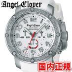 エンジェルクローバー 腕時計 エイトスター メンズ クロノグラフ オールホワイト/スワロフスキー Angel Clover 8ght Star NES46WHZ-LIMITED