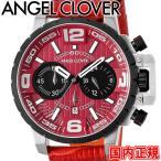 エンジェルクローバー 腕時計 タイムクラフト メンズ クロノグラフ レッド/ブラック Angel Clover TIME CRAFT NTC48SRE-RE