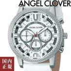 エンジェルクローバー 腕時計 リッジ 44mm クロノグラフ メンズ ホワイト/シルバー/ホワイトレザー Angel Clover Ridge RD44SWH-WH